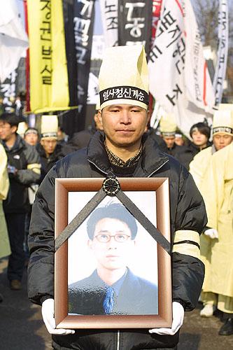 민중언론 참세상 제공